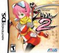 Izuna 2: The Unemployed Ninja Returns (Gouma Reifu Den Izuna Ni)