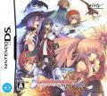 Luminous Arc 2 (Luminous Arc 2 Will, *Luminous Arc II Will*)