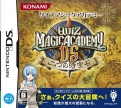 Quiz Magic Academy DS ~Futatsu no Jikuseki~