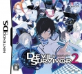 Shin Megami Tensei: Devil Survivor 2 (Devil Survivor 2)