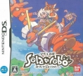 Solatorobo: Red The Hunter (Solatorobo: And Then, To Coda, Solarobo, Solatorobo: Sorekara Coda)