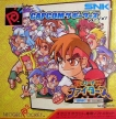 SNK vs Capcom: Card Fighters Clash - Capcom Version (SNK vs Capcom: Gekitotsu Card Fighters - Capcom Version)