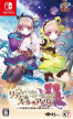Atelier Lydie & Suelle: The Alchemists and the Mysterious Paintings (Atelier Lydie & Soeur: Alchemists of the Mysterious Painting, Ridi & Suru no Atorie ~Fushigi na Kaiga no Renkinjutsushi~)