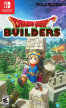 Dragon Quest Builders (Dragon Quest Builders: Alefgard o Fukkatsu Seyo, Dragon Quest Builders: To Revive Alefgard)