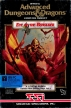 Advanced Dungeons & Dragons: Eye of the Beholder (*Eye of the Beholder 1, Eye of the Beholder I*)