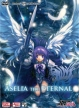 Aselia the Eternal - All-Ages (Eien no Aselia -The Spirit of Eternity Sword)