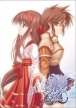 Eien no Aselia: EXPANSION -The Spirit of Eternity Sword-