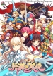 Eiyuu Senki: The World Conquest (Eiyuu*Senki, Hero X Battle Princess)