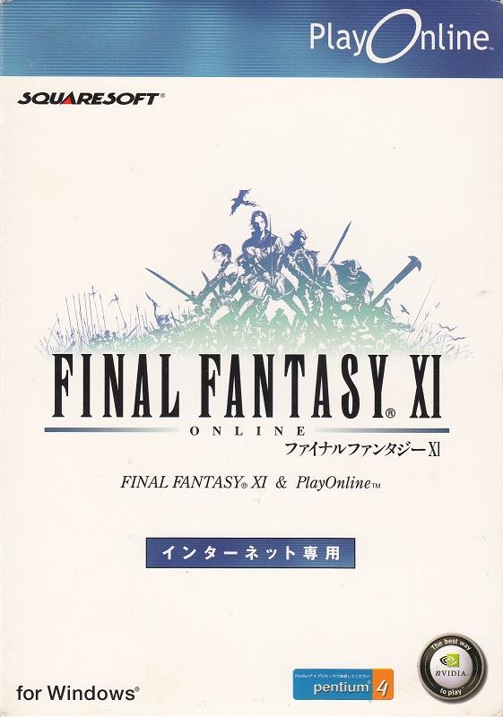 Final Fantasy XI (Final Fantasy XI Online, *Final Fantasy 11 Online