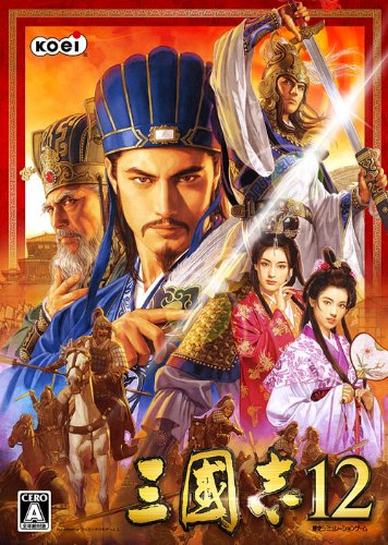 http://www.legendra.com/media/covers/pc/romance_of_the_three_kingdoms_xii_japon.jpg