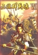 The Legend of Three Kingdoms 6
