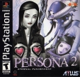 Persona 2: Eternal Punishment (Persona 2: Batsu, *Persona II: Eternal Punishment, Persona II: Batsu*)