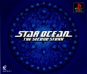Star Ocean: The Second Story (*Star Ocean 2, Star Ocean II, SO2, SOII*)