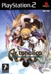 Ar Tonelico: Melody of Elemia (*Ar Tonelico 1, Ar Tonelico I*,Ar tonelico: The Girl Who Continues to Sing at the End of the World)