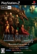 Final Fantasy XI: Edition Suprême (Final Fantasy XI: Ultimate Collection, Final Fantasy XI Vana'Diel Collection 2, *FFXI, FF11*)