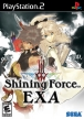 Shining Force Exa (Shining Force Exa: The Dawning of a New Age, *sf exa*)