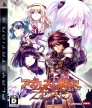 Agarest: Generations of War Zero (Agarest Senki Zero, Record of Agarest War Zero)