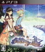 Atelier Shallie: Alchemists of the Dusk Sea (Shari no Atelier: Tasogare no Umi no Renkinjutsushi, Project A16)