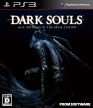 Dark Souls: Prepare to Die Edition (Dark Souls with Artorias of the Abyss Edition)