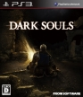Dark Souls (Project Dark)