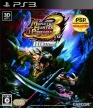 Monster Hunter Portable 3rd HD (Monster Hunter 3 Ultimate)