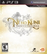 Ni no Kuni: Wrath of the White Witch (Ni no Kuni: Shiroki Seihai no Joo, Ni no Kuni: Queen of the Holy White Ash)