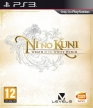 Ni no Kuni: La Vengeance de la Sorcière Céleste (Ni no Kuni: Shiroki Seihai no Joo, Ni no Kuni: Queen of the Holy White Ash, Ni no Kuni: Wrath of the White Witch)