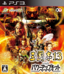 Romance of the Three Kingdoms XIII with Power-Up Kit (Sangokushi 13 with Power-Up Kit, *Sangokushi XIII with Power-Up Kit*)