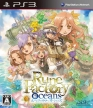 Rune Factory Oceans (Rune Factory: Tides of Destiny)