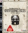 The Elder Scrolls IV: Shivering Isles (*The Elder Scrolls 4: Shivering Isles, TES4, TESIV*)
