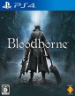 Bloodborne (Project Beast)