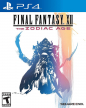 Final Fantasy XII: The Zodiac Age (* Final Fantasy 12: The Zodiac Age*, *FFXII zodiac*, *FF12*)