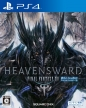 Final Fantasy XIV: Heavensward [DLC] (*Final Fantasy 14, Online : Heavensward, ff14: Heavensward*, *ff 14: Heavensward*, *ff Heavenward, ff xiv heavensward*)