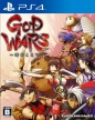 God Wars: Future Past (Project Code: Tsukiyomi)