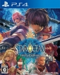 Star Ocean: Integrity and Faithlessness (Star Ocean 5, Sutā Ōshan Faibu Integrity and Faithlessness, *Star Ocean V, SO5*)