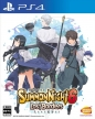 Summon Night 6: Lost Borders (Samon Naito 6 Rosuto Bōdāzu, *Summon Night VI*)