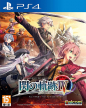 The Legend of Heroes: Trails of Cold Steel IV (The Legend of Heroes: Trails of Cold Steel IV ~The End of Saga~ , The Legend of Heroes: Sen no Kiseki IV ~The End of Saga~ ,*Trails of Cold Steel 4*)