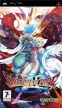 Breath of Fire III (*Breath of Fire 3, BoFIII, BoF3*)