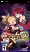 Disgaea 2: Dark Hero Days (Makai Senki Disgaea 2 Portable)