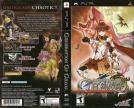 Generation of Chaos PSP (Shinten Makai: Generation of Chaos IV Another Side)