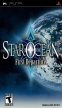 Star Ocean: First Departure (*Star Ocean 1, Star Ocean I, SO1, SOI, SO:FD*, Star Ocean: The First Departure)