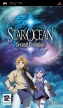 Star Ocean: Second Evolution (*Star Ocean 2, Star Ocean II, SO2, SOII*)