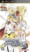 Tales of Phantasia: Narikiri Dungeon X (Tales of Phantasia: Narikiri Dungeon Cross)