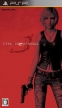 The 3rd Birthday (Parasite Eve: The Third Birthday, Parasite Eve 3, *Parasite Eve III*)