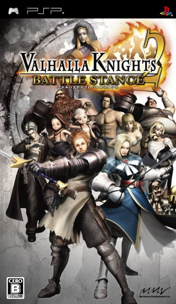 http://www.legendra.com/media/covers/psp/valhalla_knights_2__battle_stance_japon.jpg