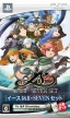 Ys I & II / Seven Set (*Ys I & II chronicles*)