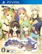 Atelier Shallie Plus: Alchemists of the Dusk Sea (Shari no Atelier: Tasogare no Umi no Renkinjutsushi Plus)