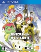 Digimon Story: Cyber Sleuth (Digimon Story: Cyber Truth)
