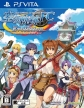 Eiyuu Densetsu: Sora no Kiseki FC Evolution (The Legend of Heroes: Trails in the Sky FC Evolution)