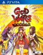 God Wars: The Complete Legend ( God Wars: Nihon Shinwa Taisen)
